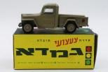 Gamda Willys pick up armée israélienne