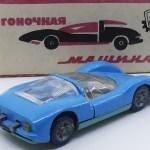 """""""Made in USSR"""" Porsche Carrera 6"""