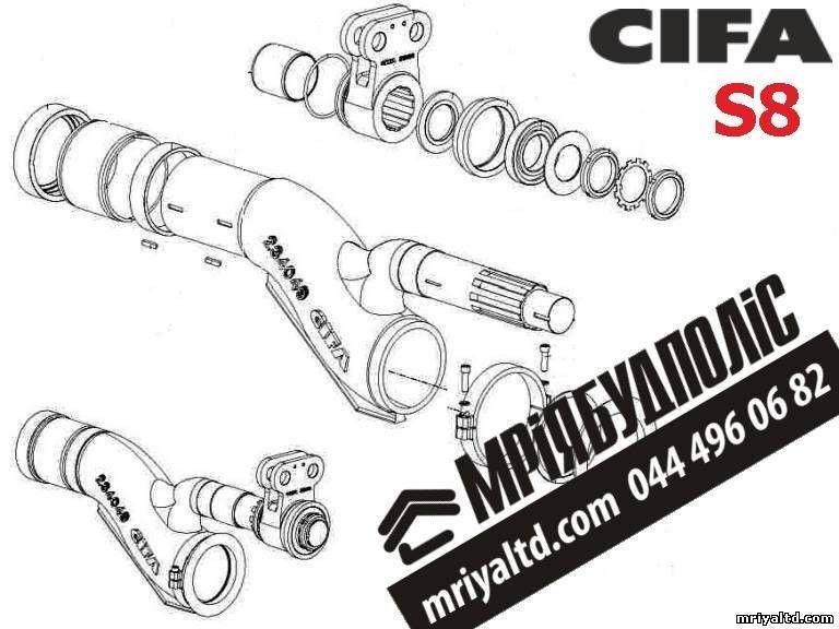 CIFA 234049 (403276) S-Valve S8 Шибер для бетононасоса