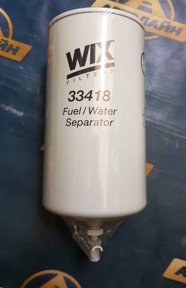 33418 фильтр топливный