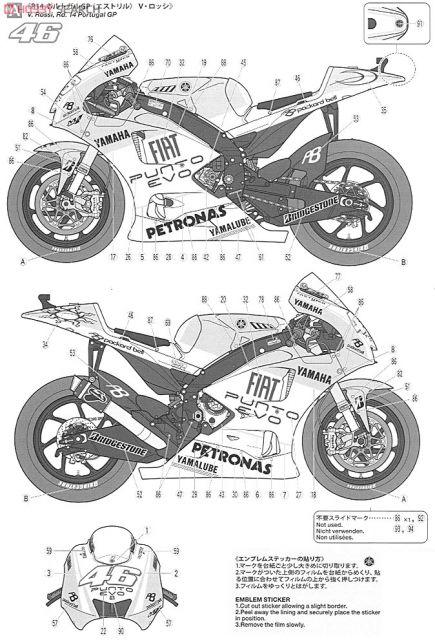 Tamiya 14120 Yamaha YZR-M1 09 Fiat Yamaha Team Estoril Edition