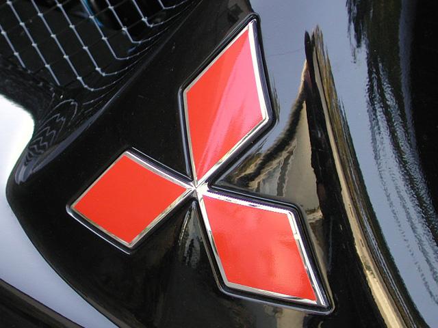 Mitsubishi embléma, logó
