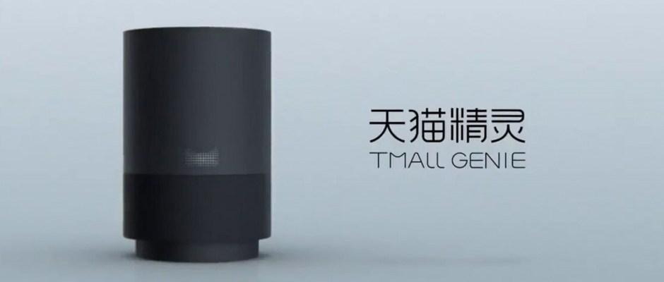 Picture of Tmall Genie Smart Speaker