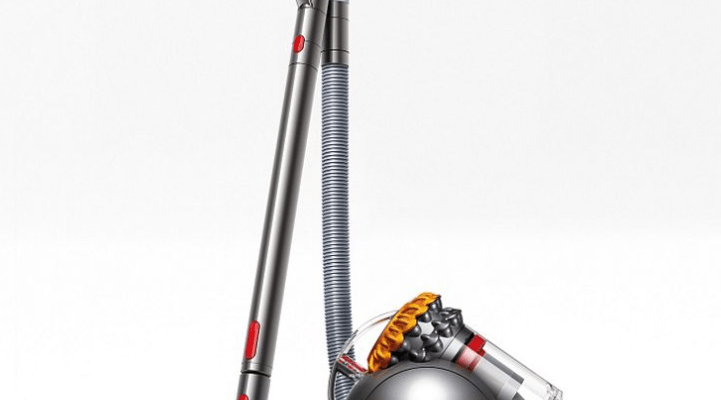 Dyson Upright Ball Canister