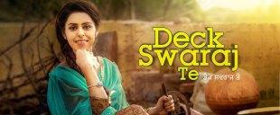 Deck Swaraj Te Song – Jenny Johal