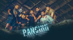 PANCHHI LYRICS – Gulab Sidhu, Maninder