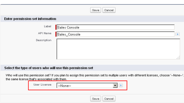 New Permission set for Sales Console