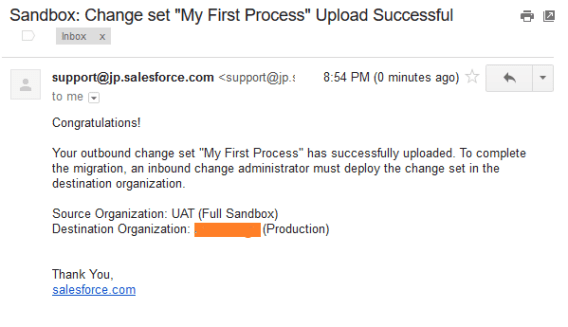 Change set Upload successful email notification
