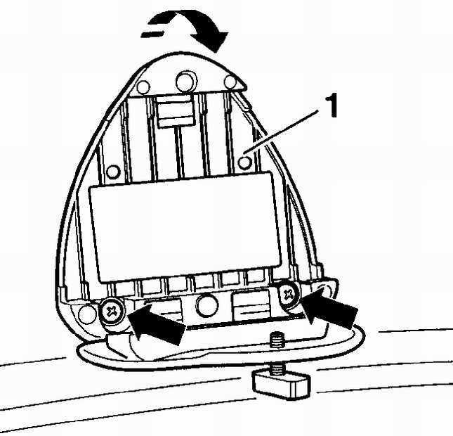 Ремонт Фольксваген Пассат : Обивка крышки багажника VW