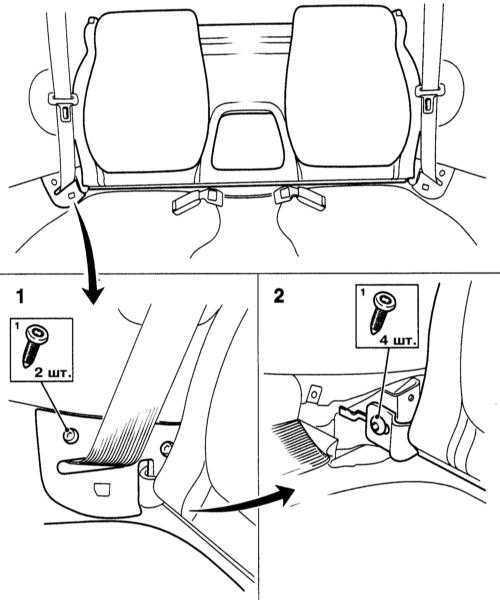 Ремонт Опель Корса : Снятие и установка заднего сиденья