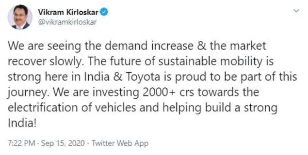 Toyota will invest over Rs 2,000 crore in India, says Vikram Kirloskar