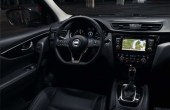 2021 Nissan Qashqai New Interior Features