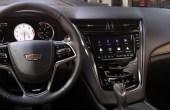 2021 Cadillac CTS-V Interior Dashboard