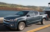 2023 Chevy Colorado Towing Capacity