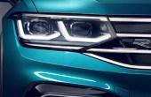 2022 VW Tiguan New Head Light