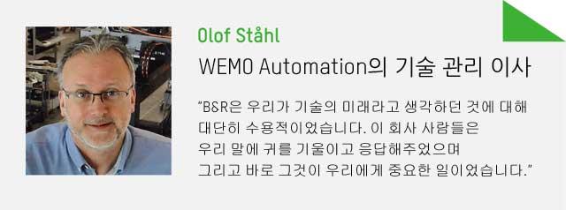WEMO Automation의 기술 관리 이사