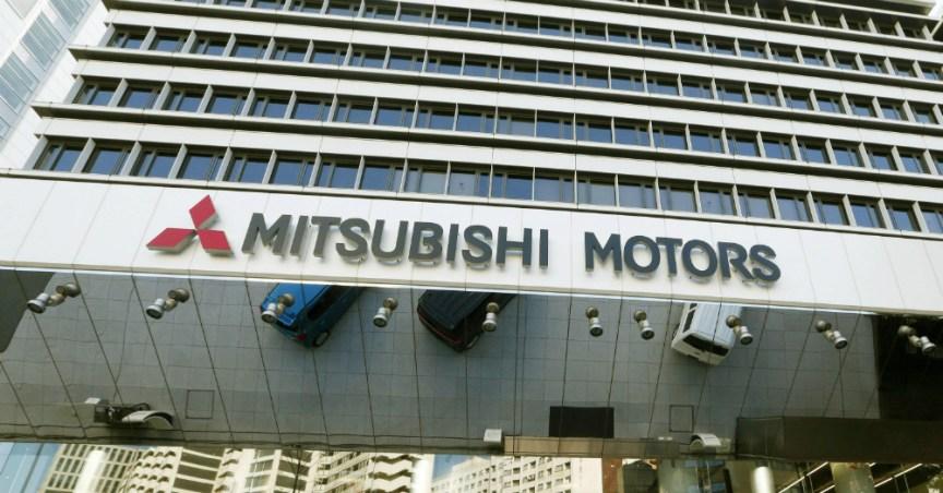 12.30.16 - Mitsubishi Headquarters