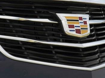 A Key Fob Question for Cadillac