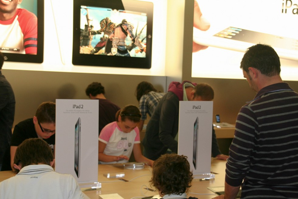 Apple Store Moscow