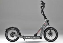 Photo of BMW Motorrad X2City: Movilidad versátil y sin emisiones