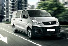 Photo of Nuevo Peugeot Expert Premium 1.6 HDi 6P