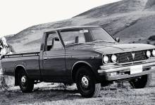 Photo of Especial: Toyota Hilux 50º aniversario
