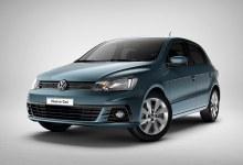 Photo of Precio especial para el VW Gol Trend