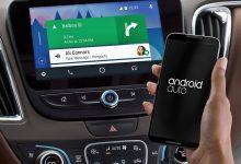 Photo of Autos de Renault, Nissan y Mitsubishi con tecnología de Google