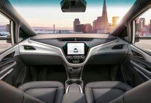 Photo of Honda y General Motors se unen para fabricar un nuevo vehículo autónomo