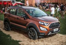 Photo of Nueva Ford Ecosport Storm: Presente en el Festival Wateke