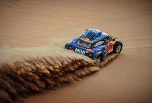 Photo of Ya es oficial: El Dakar 2020 se muda a Arabia Saudita