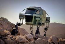 Photo of Hyundai Elevate: El auto que camina