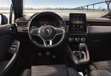 Photo of Así es el interior del Renault Clio de quinta generación