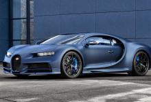 Photo of Bugatti Chiron Sport 110 Ans: Un digno homenaje