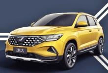 Photo of Volkswagen lanza Jetta en China como marca independiente