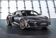 Photo of Audi R8 V10 Decennium: El mejor homenaje