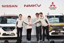 Photo of Nissan y Mitsubishi desarrollan en conjunto cuatro kei cars