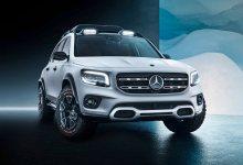 Photo of Mercedes GLB Concept: Una mirada al futuro