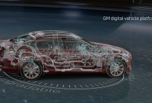 Photo of GM presentó su nueva arquitectura electrónica vehicular