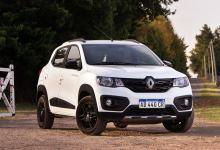 Photo of Renault Kwid Outsider: Listo para la aventura