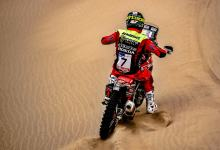 Photo of Silk Way Rally: Kevin Benavides gana y está de regreso al podio