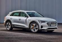 Photo of Audi e-tron 50 quattro: Nueva versión del SUV eléctrico