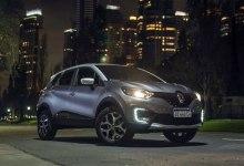 Photo of Renault Captur Bose: Mejor sonido, mejor diseño y mejor equipamiento