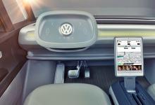 Photo of ¿Qué es Volkswagen Autonomy?
