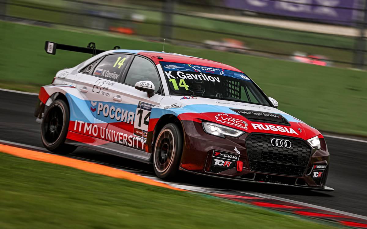 FIA Motorsports Games: Rusia hace historia