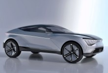 Photo of Kia Futuron: El futuro encendido