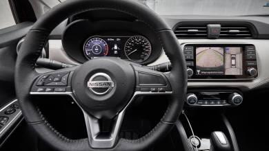 Photo of Nissan Virtual: Nueva herramienta digital de atención al cliente