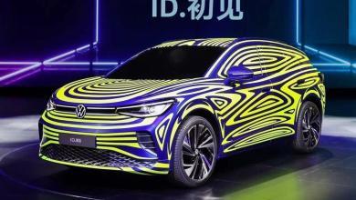 Photo of El VW ID.4 se dejó ver en China