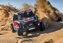 Photo of Red Bull Junior Off-Road: En búsqueda del futuro campeón del Dakar