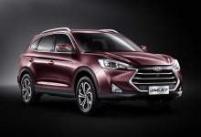 Photo of JACS7: La apuesta Premium de JAC Motors